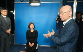 KCC Begins Smart Sign Language Broadcasting