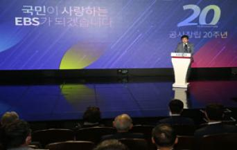 On June 19, Korea Communications Commission Chairman Han Sang-hyuk  attended the ceremony to celebrate the 20th anniversary of EBS's establishment at EBS's headquarters in Ilsan.