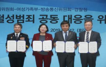 Agencies cooperate to prevent circulation of digital sexual crime
