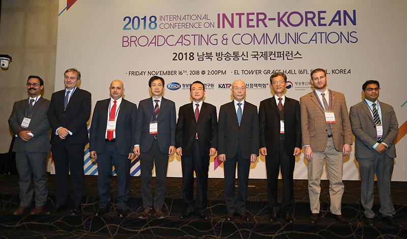 국제컨퍼런스